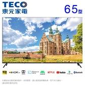 TECO東元65吋 4K+Android液晶顯示器/電視(無視訊盒) TL65U12TRE~含基本安裝+舊機回收