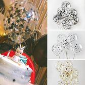 亮片氣球兒童寶寶周歲生日派對場景布置婚房裝飾用品乳膠氣球 薔薇時尚