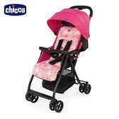 chicco-Ohlala 2都會輕旅手推車特別版-甜粉天鵝