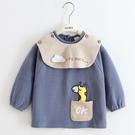 飯兜 寶寶罩衣純棉衛衣款兒童防水嬰兒吃飯圍兜男童女孩外穿針織棉護衣 618狂歡