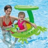 兒童寶寶游泳浮圈 座圈嬰幼兒游泳圈