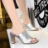 {丁果時尚}大尺碼女鞋36~40►2019春方頭性感高跟涼拖鞋子*6色