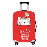 行李箱保護套旅行箱20/24寸26/28寸拉桿箱防塵罩彈力箱套加厚耐磨s