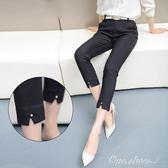 5262#春百搭鉛筆休閒9分西裝褲 黑色修身顯瘦小腳九分褲女中秋節促銷