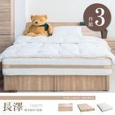【dayneeds】長澤 橡木紋6尺雙人三件組II 床頭箱 加強床底 金楹乳膠床墊