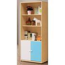【森可家居】杰克藍白雙色2.5尺書櫥 8SB248-1 兒童 書櫃