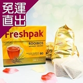 Freshpak 南非國寶茶(博士茶) RooibosTea 茶包-新包裝 80入*12盒/箱【免運直出】