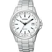 【CITIZEN 星辰】限量 光動能電波萬年曆手錶-白x銀/39mm CB1090-59A