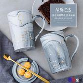 [貝貝居] 馬克杯 禮物創意陶瓷杯子個性家用水杯星座男馬克杯帶蓋勺咖啡杯