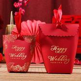 婚慶用品中式喜糖盒子創意喜字禮盒婚禮喜糖盒回禮糖果禮品盒第七公社