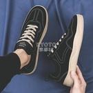 元旦禮物男鞋2020新款秋季帆布板鞋韓版潮流男士運動休閒潮鞋百搭