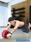 健腹輪 健腹輪男士健身器材家用瘦肚腹健輪  野外俱樂部
