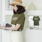 HOPE大英字圓領短袖T恤上衣-BAi白媽媽【310372】