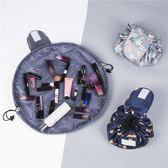 韓版懶人化妝包大容量抽繩收納袋洗漱包旅行品便攜簡約  居家物語