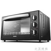 220V 家用烘焙多功能全自動蛋糕迷你電烤箱30升K11 小艾時尚.NMS