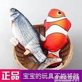 搖擺會跑跳動的兒童玩具仿真魚抖音網紅同款電動游泳男孩女孩假魚
