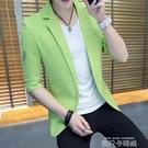 薄款男士中袖小西裝韓版修身七分袖西服春夏季休閒外套帥氣潮單西 依凡卡時尚