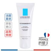 La Roche Posay 理膚寶水 立達潤濕潤面霜 40ml【巴黎丁】
