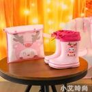 寶寶雨靴水鞋兒童雨鞋加絨可拆卸內膽男童小童嬰幼兒防水防滑女童 小艾新品