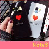【萌萌噠】三星 Galaxy Note8 (6.3吋) 時尚情侶新款 愛心鏡面保護殼 玻璃背板 全包矽膠軟邊 手機殼