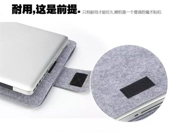 MacBook 11吋 13吋 15吋 無扣 毛氈包 MAC 筆電包 筆記本 防摔 保護包 Apple 毛氈電腦包 保護套 內膽包