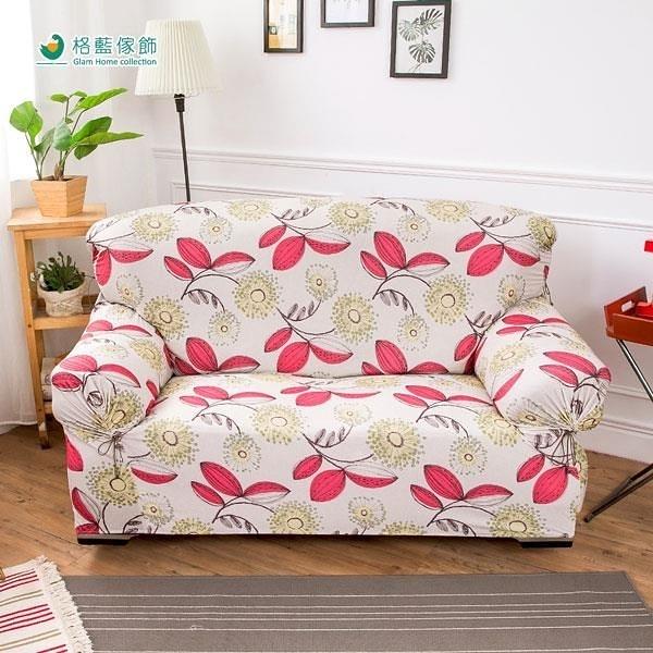 【南紡購物中心】格藍傢飾-貝樂絲涼感彈性沙發套-紅3人