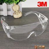 3M護目鏡防沙騎行摩托車防風防塵透明眼鏡勞保防飛濺防護眼鏡男女 全館免運