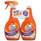 威猛先生浴室防污噴500g+500g【愛...