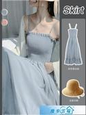 洋裝 春裝2020新款法式吊帶收腰連身裙女超仙的初戀溫柔甜美雪紡長裙夏 漫步雲端