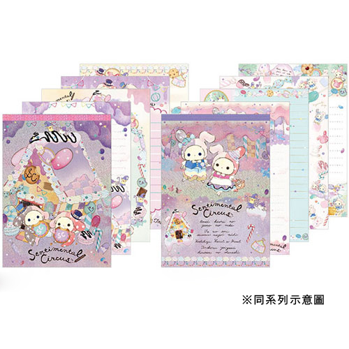 San-X 日本製便條本 便條紙 留言紙 憂傷馬戲團 糖果森林 紫