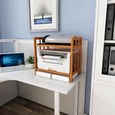 打印機架子多層置物架復印機托架現代落地行動辦公桌主機箱收納架 【快速出貨八五折】