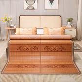 竹席涼席1.8m(6英尺)雙面可折疊竹涼席1.8米雙人夏季冰絲碳化兩用席子