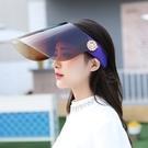 遮陽帽 夏季騎車遮陽帽夏天防紫外線女士太陽帽騎電動車防曬時尚帽子空頂【牛年大吉】