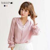 東京著衣-多色氣質裝飾門襟鬆緊袖口上衣-S.M(180256)