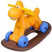 寶貝樂 可愛小馬學步車/助步車附搖搖板-橘色(BTCA20AO)