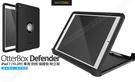 原廠正品 OtterBox Defender iPad 7 (10.2吋) 專用 防摔 保護殼 附立架