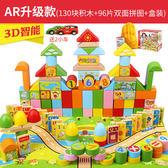思美 兒童益智堆疊積木組合寶寶啟蒙木製積木玩具