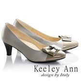 ★2016秋冬★Keeley Ann法式優雅拼接方形釦飾OL全真皮中跟鞋(灰色) -Ann系列