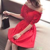 洋裝 大尺碼a字裙女性感一字領露肩紅色連身裙洋裝短裙禮服  快速出貨