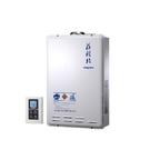 (全省標準安裝)莊頭北24公升數位式恆溫分段火排水量伺服器DC強制排氣熱水器TH-7245FE