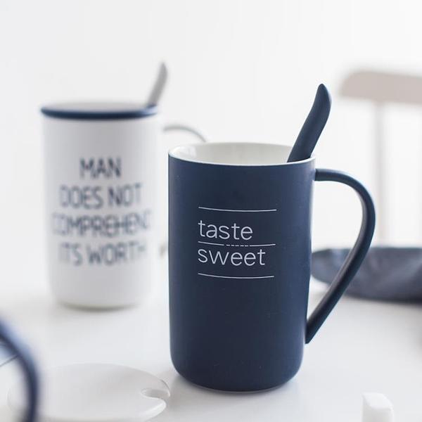 ins北歐風馬克杯子陶瓷帶蓋勺簡約情侶大容量家用早餐咖啡水杯男 璐璐