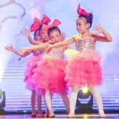 六一兒童演出服裝女童公主裙幼兒園亮片蓬蓬紗裙女孩粉可愛表演服 童趣