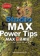 二手書博民逛書店《3D STUDIO MAX POWER TIPS-MAX禁區絕招(附》 R2Y ISBN:9789577175656