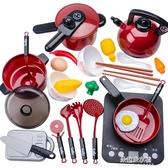 (免運)兒童過家家廚房玩具套裝寶寶小女孩煮飯鍋男孩女童做飯仿真廚具全