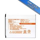Koopin 認證版高容量防爆鋰電池 SAMSUNG i9300/Galaxy S3/i9308/I9082