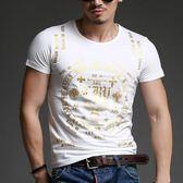 短袖T恤男 韓版潮流 休閒上衣 夏季短袖T恤 圓領燙金時尚修身衫wx3368