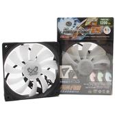 Scythe Kaze Flex 120 RGB 1200RPM PWM 機殼風扇