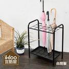 ikloo 烤漆雨傘置物架 台灣製 傘架...