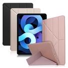 AISURE for iPad Air4 10.9吋 2020 星光閃亮Y折可立保護皮套