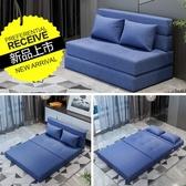 沙發床可折疊客廳雙人小戶型多功能簡約兩用簡易實木單人1.8 米【限時八折】